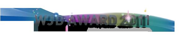 WORLD JEWELRY DESIGN AWARD 2011